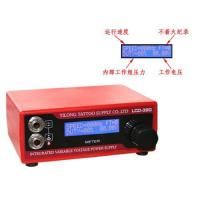 Buy cheap Tattoo power supply product
