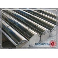 Buy cheap Heat Treatment Solid Steel Round Bar High Hardness Durable For Rods Mill product