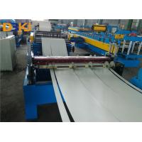 Buy cheap Circular Cutters Slitting And Cut To Length Line Metal Coils Use For Cutting product