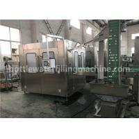 Buy cheap 2 in 1 Monoblock Sunflower Oil Filling Machine / Cooking Oil Filling Machine product