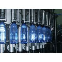 China Complete Pet Drinking Water Production Line / Small Bottled Drinking Mineral Water Filling Machine on sale