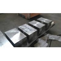 Buy cheap Rectangular Forged Block Incoloy 825 / UNS N08825 / 2.4858 Nickel Alloy Products ASTM B564 from Wholesalers