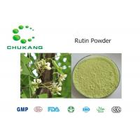 Buy cheap Rutin Plant Extract Powder CAS 153 18 4 Radix Acanthopanacis Senticosl Pure Powder product
