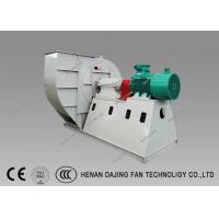 China Induced Draft Dust Collector Fan Blower Cast Iron Industrial Centrifugal Fans on sale