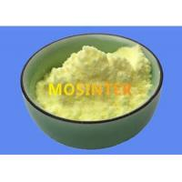 Buy cheap Manidipine hydrochloride CAS 89226-75-5 Pharmaceutical Grade Chemicals product