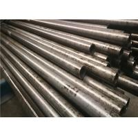 6 - 80mm Round Steel Tubing High Precision E235 Controlled By Ultrasonic Test