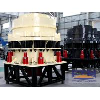 Buy cheap Pyd Cone Crusher/Coarse Cone Crusher product
