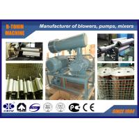 Buy cheap High Pressure Roots Rotary Lobe Blower100KPA 1500m3/min for Chemical , Metallurgy from wholesalers