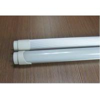 Buy cheap 80W RA80 1250mm Dimmable T8 LED Tube Light Warm White With Isolated Driver product