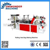 Buy cheap High Speed Double Layers Plastic Bag Making Machine product