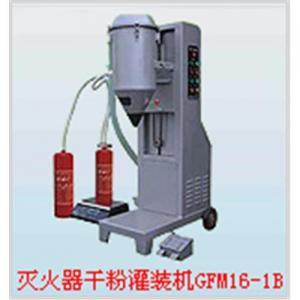 GFM16-1B dry powder filler