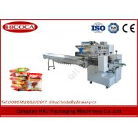Buy cheap Automatic Instant Noodle Packaging Machine With Filling Multi Functional product