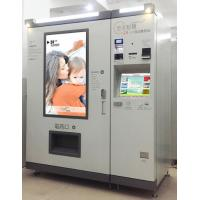 China 46 Inch Ads Touch Screen Vending Machine Medicine , Books Sale For Library on sale