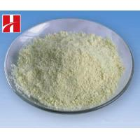 Buy cheap Good quality and low price Xanthan Gum 200mesh for Food And Beverage product