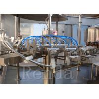 China Electric System Juice Filling Machine , PLC Control Juice Bottling Machine 2000BPH|18000BPH on sale