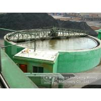 Buy cheap ore concentrate product