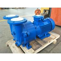 China Industrial  Liquid Ring Vacuum Pump 165 M3/H Suction Capacity Customized Color on sale