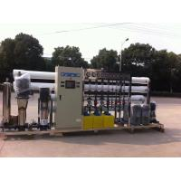 Buy cheap 200nm3/h Ammonia 0.05 Working Pressure Galvanizing Steel Strip Protective Gas Station product