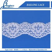 Buy cheap Lace for girls wearing lace lingerie product