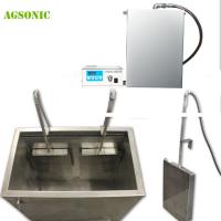 Buy cheap Immersible Submersible Ultrasonic Transducer Generator Cleaning System Customized Transducer Box product
