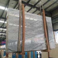 Buy cheap Chinese Marble Hot Sale Natural Stone Ice Blue Marble Wholesale Marble Slab product