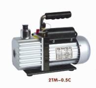Buy cheap Vacuum Pump product