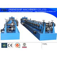 Buy cheap 10-25m/Min C Z Purlin Roll Forming Machine With 1.5 Chain Transmission product