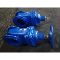 Wafer Type Light Weight Water Gate Valves DN100 DIN F4 For Firework