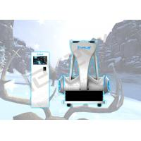 Buy cheap Cinema Skiing VR Racing Simulator , LEKE SLEDGE Skiing Virtual Reality product