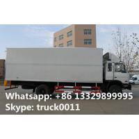 Buy cheap 4x2 dongfeng 8 ton to 15 ton refrigerated van, hot sale best price Cummins 170hp dongfeng brand refrigerated truck product