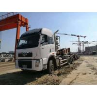 Buy cheap Euro 3 Heavy Duty Truck Tractor White Color Horsepower 251 - 350hp product