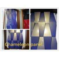 Buy cheap 3D chameleon aluminum composite panel thickness 4mm aluminum thickness 0.4mm product