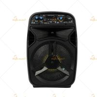 Buy cheap Remote Control Active PA Speaker 5.5 Inch With Head Microphone from wholesalers