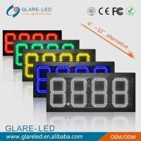 Buy cheap México Outdoor waterproof IP65 led gas station led sign led digital advertising screen product