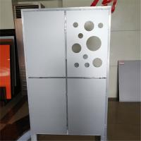 Buy cheap More design punched aluminum single panel from wholesalers