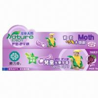 Quality Longliqi 50g Children's fruit toothpaste, grape flavor, AA version for sale