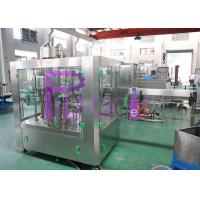 Buy cheap High Speed Mineral Water Filling Machine , Automatic 18 Heads Monoblock Machine from wholesalers