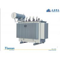Buy cheap 10 - 35kv Oil Immersed Distribution Transformer Three Phase 20 Years Service Life product