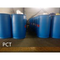 China P - Chlorotoluene 99.5% Pharmaceutical Raw Materials For Medicine And Pesticide on sale