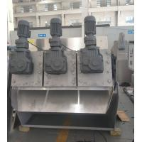 Buy cheap Sludge Dewatering Wastewater Treatment Machine For Liquid / Solid Separation from wholesalers