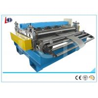 Buy cheap 3mm Steel Longitudinal Slitting Line Machine Gearbox Driven Adjustable Recoiling Speed product