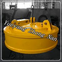 China Magnet Lifter for Normal Temperature Steel Billets MW03-110L/1 on sale