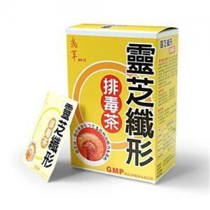 China Lingzhi Fat loss tea on sale