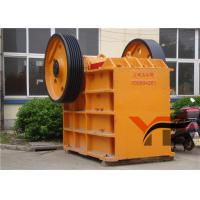 Buy cheap Large Capacity Concrete Stone Crusher Machine PE Jaw Crusher For Construction product