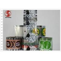China Custom Printed Plastic Laminating Film With PET + VMPET + PE Structure Moisture Proof on sale