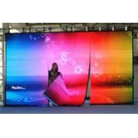 Buy cheap 16mm Pixel Pitch IP65 waterproof Patented soft flexible led curtain 3 in 1 screen product