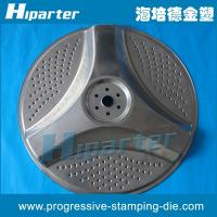 Buy cheap washer machine bottom stamping die maker ,stamping tool, punch die, metal stamping mold/mould product