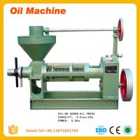 Electric Motor Drive High Precision Oil Extractor Oil