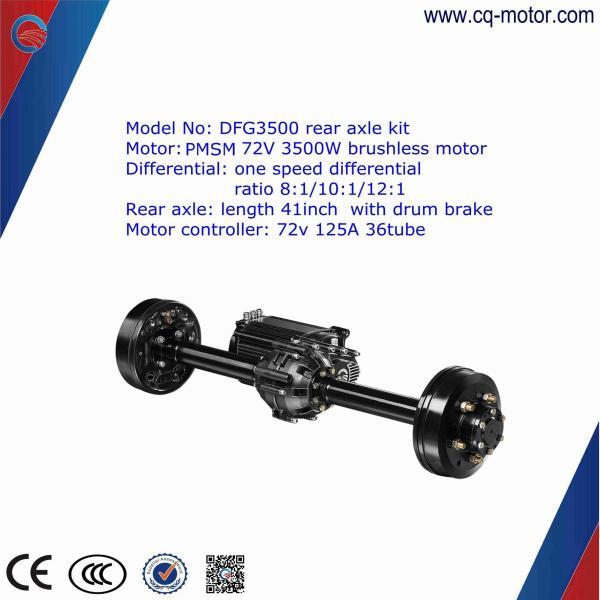 Factory Price Electric Car Rear Axle Motor Kit Brushless