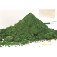 Buy cheap Chemical raw material product